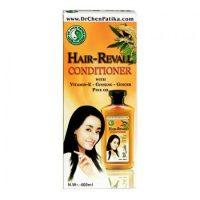 Dr. Chen Hair Revall Kondicionáló 400ml